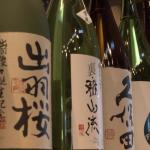 日本酒メニューが変わりました!