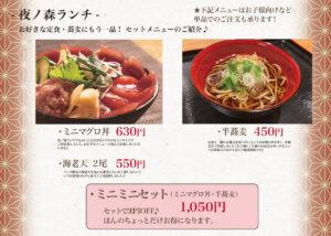 lunch05-scaled.jpg