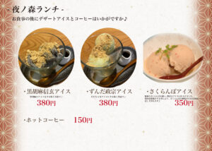 lunch06デザート-scaled.jpg